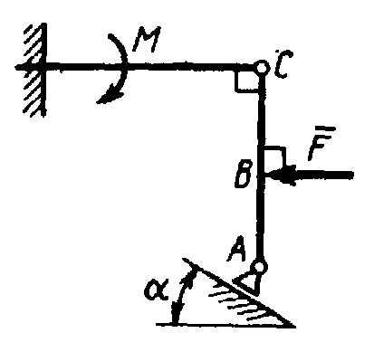 Решебник к Сборнику Задач А.а.яблонского для Курсовых Работ по Теоретической Механике